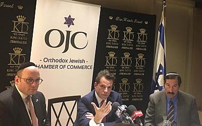 Anthony Scaramucci, center, speaking alongside officials of the Orthodox Jewish Chamber of Commerce at a news conference at the King David Hotel in Jerusalem, Nov. 21, 2017. (Courtesy of Orthodox Jewish Chamber of Commerce via JTA)