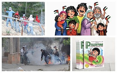 Cover and detail from the children's book 'P is for Palestine;' photos of Palestinian youth demonstrating against Israel, throwing rocks and Molotov cocktails. (Book pages screenshot from drbashi.com; photos of demonstrations from public domain)