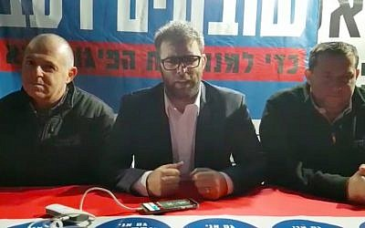 Likud MK Oren Hazan (C) announces on November 5, 2017 that he will be joining a hunger strike led by settler leaders demanding the prime minister transfer funds for security improvements in the West Bank. (Screen capture/Samaria Regional Council)