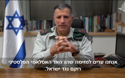 The Defense Ministry's Coordinator of the Government's Activities in the Territories, Maj. Gen. Yoav Mordechai, warns the Palestinian Islamic Jihad terrorist group not to attack Israel on November 11, 2017. (Screen Capture/YouTube)