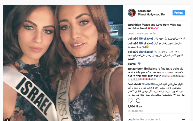 Iraqi beauty queen faces death threats after selfie with Miss Israel