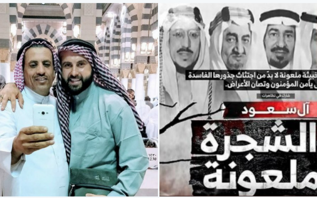 "A tweeted composite picture that shows, at left, a picture of Israeli Jew Ben Tzion (wearing green) inside the Mosque of the Prophet in Medina, and at right, the Saudi royal family with the words, ""the cursed Saudi tree."" (Twitter)"