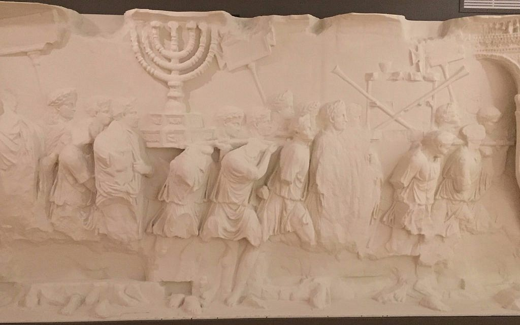 Replica of the Spoils of Jerusalem Bas-Relief from the Arch of Titus; created by VIZIN: Institute for the Visualization of History and by Neathawk Designs (Courtesy of Yeshiva University Museum)