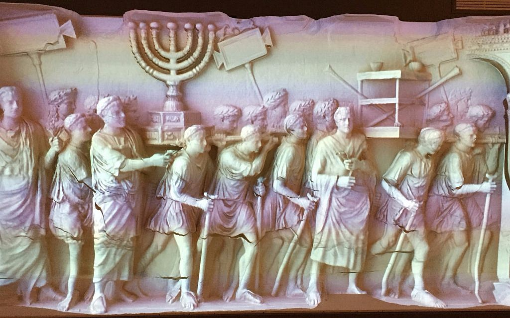 Replica of the Spoils of Jerusalem Bas-Relief from the Arch of Titus, digitally reconstructed; created by VIZIN: Institute for the Visualization of History and by Neathawk Designs (Courtesy of Yeshiva University Museum)