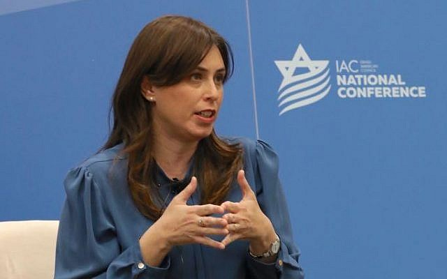 Deputy Foreign Minister Tzipi Hotovely in Washington, November 2017. (Shmulik Almany/MFA)