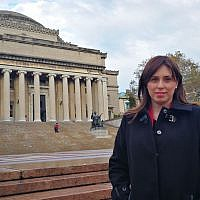 Tzipi Hotovely on the Columbia University campus in New York City on November 2, 2017. (Courtesy)