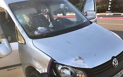 A car that a Palestinian terrorist rammed into two Israelis in the central West Bank on November 17, 2017. (Israel Defense Forces)
