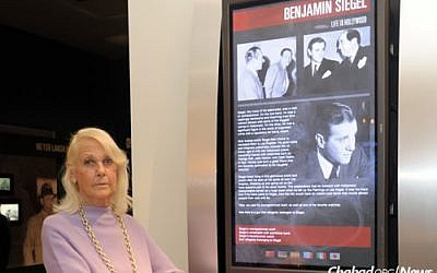 Millicent Rosen, who passed away on November 17 at the age of 86, was mobster Benjamin (Bugsy) Siegel's eldest daughter. (Courtesy Chabad.org)