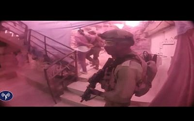 Still from video released by IDF of arrest of five bomb throwers, November 23, 2017. (Twitter/IDF)