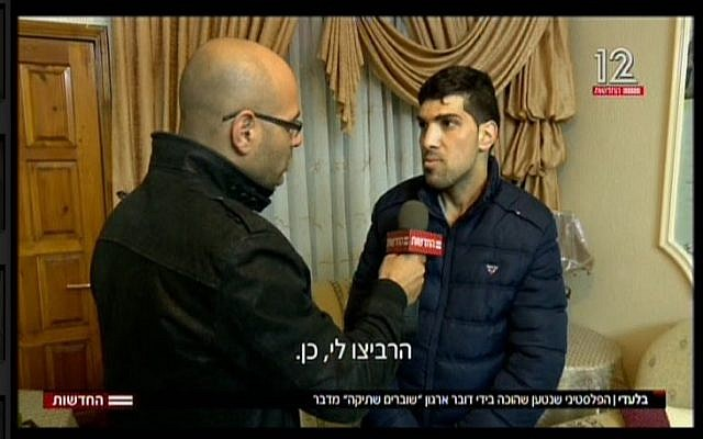 Faisal el-Natche, the alleged assault victim of Breaking the Silence spokesman Dean Issacharoff speaks to Hadashot News on November 21, 2017 (screen capture: Hadashot News)