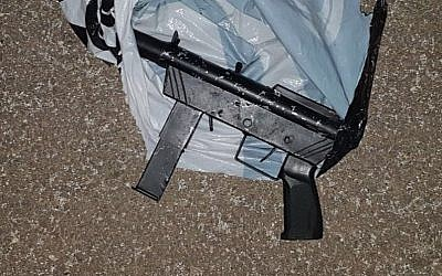 Illustrative photograph of a Carlo-style submachine gun. (Israel Defense Forces)
