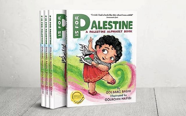 'P is for Palestine' by Golbarg Bashi, illustrated by Golrokh Nafisi, published November 2017 (drbashi.com)