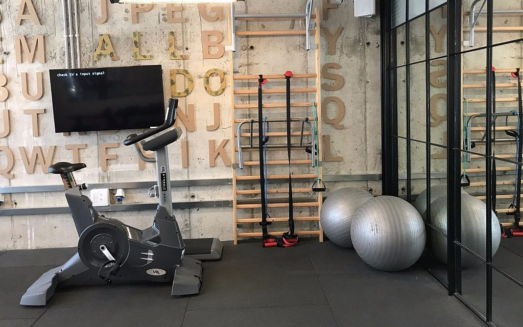 Fiverr's offices in Tel Aviv offer a gym for workers (Shoshanna Solomon/TimesofIsrael)
