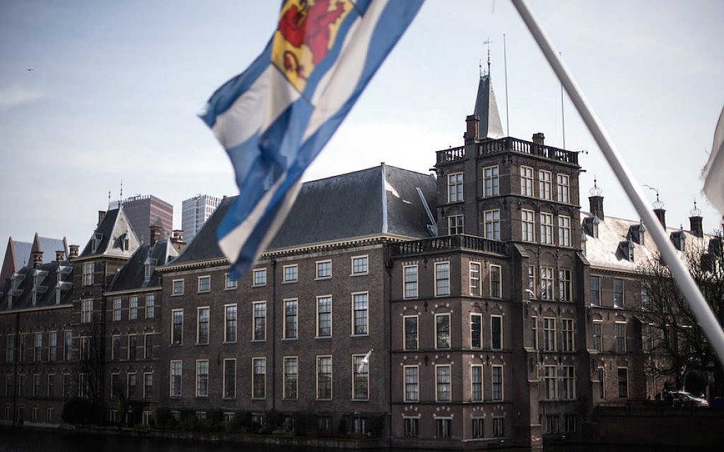 A view of the Dutch parliament building in The Hague, Netherlands, March 14, 2017. (Carl Court/Getty Images via JTA)