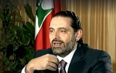 Former Lebanese prime minister Saad Hariri gives his first televised interview on November 12, 2017, eight days after announcing his resignation. (Screenshot)