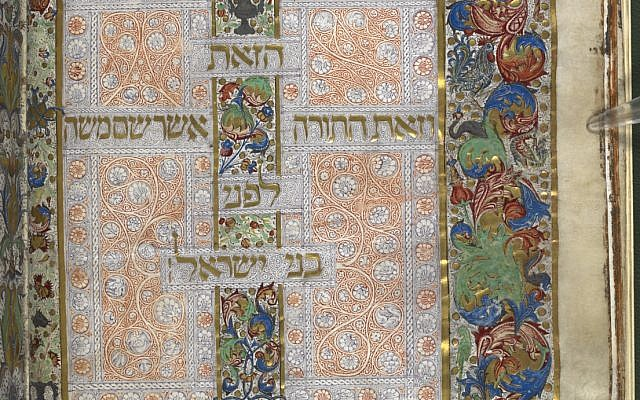 Excerpts from Maimonides' Code of Law, embellished with sumptuous full-border illuminations. Mishneh Torah, Lisbon, 1472 CE (courtesy British Library)
