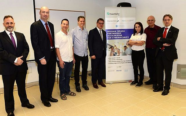 Hessian Israeli Partnership Accelerator for Cybersecurity (HIPA) accelerator program will unite 16 teams of cybersecurity experts from the two countries together to work on projects related to software, infrastructure and network security (Courtesy)
