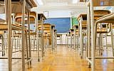 Illustrative image of an empty classroom. (recep-bg/iStock by Getty images)