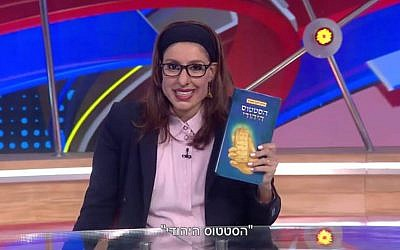 Comedian Shani Cohen, dressed as Sivan Rahav-Meir, a Torah commentator and new character on satirical news show 'Eretz Nehederet' (Courtesy 'Eretz Nehederet')