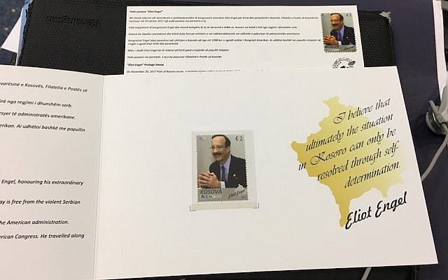 US Rep. Eliot Engel is featured on a Kosovo postage stamp in what may be a first. (Office of Eliot Engel via JTA)