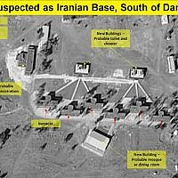 ImageSat International images of what is thought to be an Iranian military base in Syria, close to the Syrian-Israeli border, November 16, 2017. (Hadashot news screenshot)