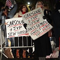 Protesters of the New School panel on anti-Semitism demonstrate outside the event on November 28, 2017. (Courtesy of Jewish Voice for Peace)