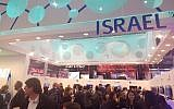 The Israeli pavilion at Medica 2017 (Courtesy)