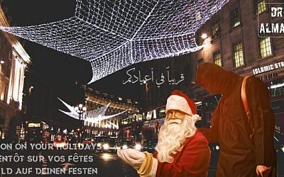 Image of a poster published online by Islamic State sympathizers threatening attacks during the Christmas holiday in December 2017, obtained online Nov. 21, 2017, by the BlackOps Cyber group. (Screen capture)