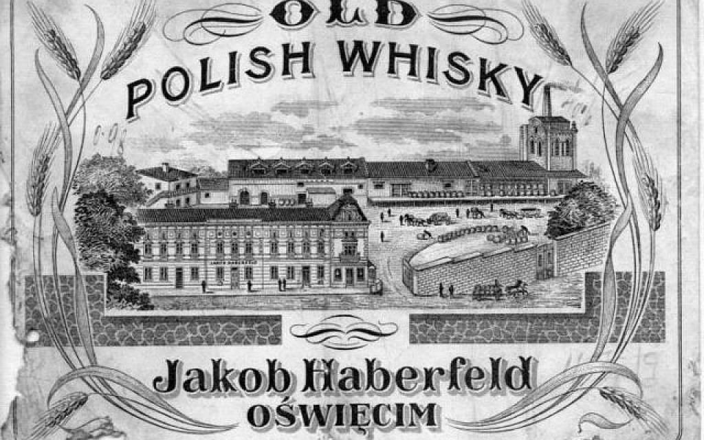 A label from the Haberfeld distillery in Oswiecim, Poland (Auschwitz Jewish Center)