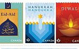 A new festive series of 2017 Canadian stamps features Hanukkah, Eid, and Diwali. (courtesy)