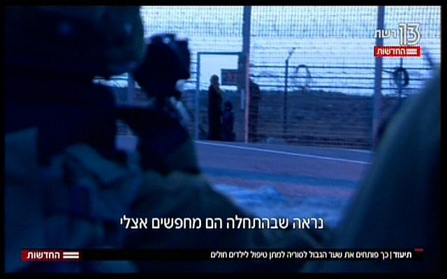 Syrian mothers and children cross the border into Israel, under the watch of IDF soldiers, in a TV report broadcast on November 19, 2017 (Hadashot News screenshot)