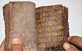 A Torah manuscript, thought to be at least 700 years old, which was seized by police in southern Turkey, November, 2017. (Youtube screenshot)