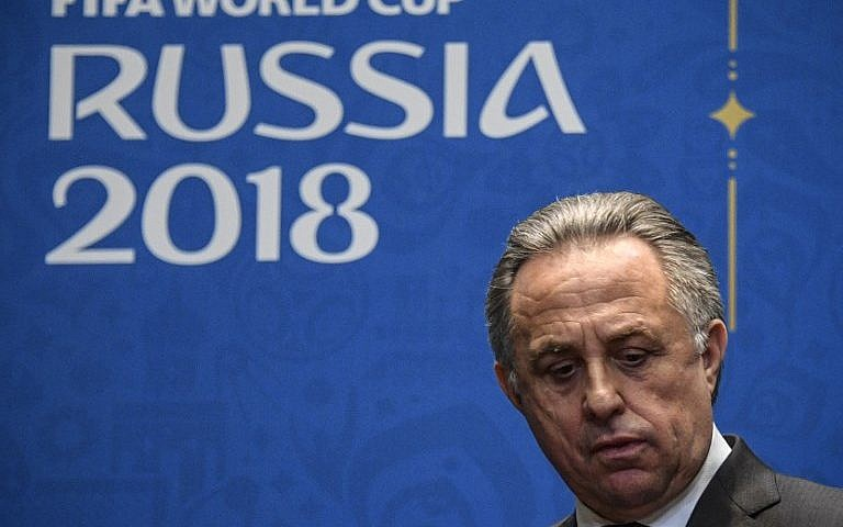 Russian Deputy Prime Minister Vitaly Mutko attends an event for the 2018 World Cup in Moscow