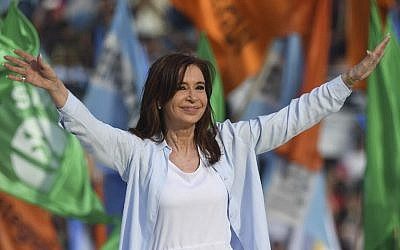 Argentina's former president and Buenos Aires senatorial then-candidate for the Unidad Ciudadana Party, Cristina Fernandez de Kirchner waving to supporters at Juan Domingo Peron stadium in Avellaneda, Buenos Aires,  October 16, 2017. (Eitan Abramovich/AFP)