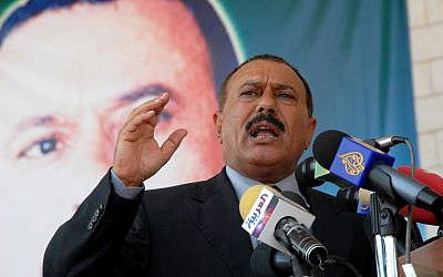 Yemen's former president Ali Abdullah Saleh addressing a ceremony to commemorate the 40th anniversary of the British forces withdrawal from Aden, November 29, 2007. (KHALED FAZAA/AFP)