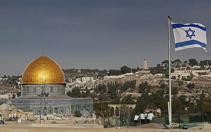 Saudi Arabia: Trump Jerusalem move marks 'drastic regression' of peace efforts