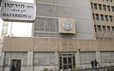 A picture shows the exterior of the US embassy in Tel Aviv on December 6, 2017. (AFP PHOTO / JACK GUEZ)