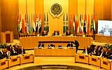 A general view taken on December 9, 2017, shows the Arab League headquarters during an emergency foreign ministers meeting in the Egyptian capital Cairo, following US President Donald Trump's recognition of Jerusalem as Israel's capital. (AFP PHOTO / MOHAMED EL-SHAHED)