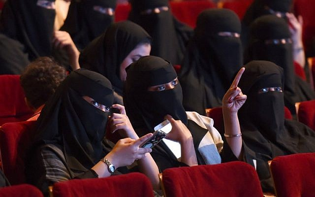 "This file photo taken on October 20, 2017, shows Saudi women attending the ""Short Film Competition 2"" festival at King Fahad Culture Center in Riyadh. (AFP PHOTO / FAYEZ NURELDINE)"