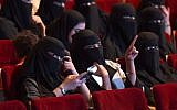 "This photo taken on October 20, 2017 shows Saudi women attending the ""Short Film Competition 2"" festival at King Fahad Culture Center in Riyadh. (AFP PHOTO / FAYEZ NURELDINE)"