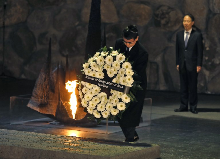 Japanese Foreign Minister Taro Kono Lays A Wreath At The Hall Of Remembrance During His