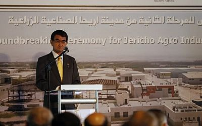 Japanese Foreign Minister Taro Kono gives a speech during the unveiling of the second phase of the Jericho Agro Industrial park in the West Bank city of Jericho on December 26, 2017. (AFP Photo/Ahmad Gharabli)