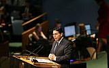 Danny Danon, Permanent Representative of Israel to the United Nations, speaks on the floor of the General Assembly on December 21, 2017 in New York City.  (Spencer Platt/Getty Images/AFP)
