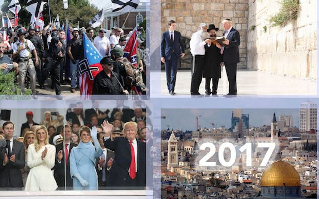 From a wave of bomb threats at JCCs to a neo-Nazi rally in Charlottesville to Trump's decision to recognize Jerusalem as Israel's capital, 2017 was not a quiet year for Jews. (JTA collage)
