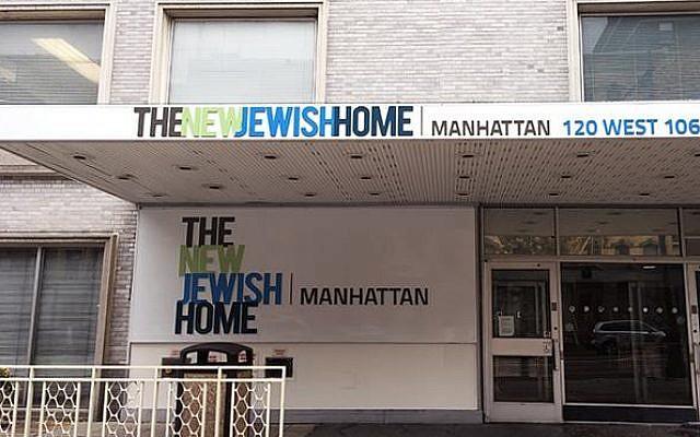Manhattan's New Jewish Home nursing home (Facebook photo)