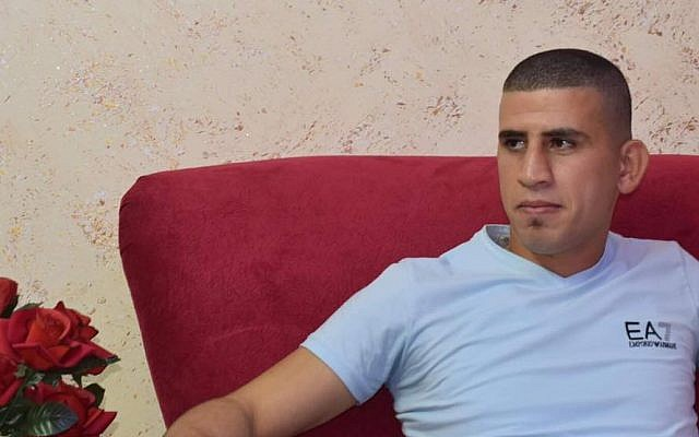 Image of then-24-year-old Yasin Abu al-Qar'a from a village near Nablus in the northern West Bank, who stabbed a security guard at the central bus station in Jerusalem on December 10, 2017. (Facebook)