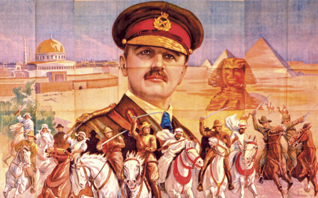 Detail from travelogue poster for 'With Allenby in Palestine' and 'Lawrence in Arabia' by Lowell Thomas. (Courtesy)