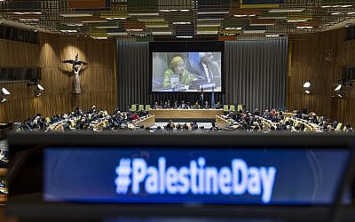 Deputy Secretary-General Amina Mohammed speaking at the special meeting of the Committee on the Exercise of the Inalienable Rights of the Palestinian People in observance of the International Day of Solidarity with the Palestinian People on November 29, 2017. (UN/Kim Haughton)