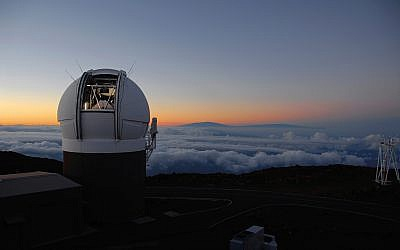 The Pan-STARRS1 Observatory on Haleakala, Maui, Hawaii at sunset. (Rob Ratkowski/University of Hawaii via AP)