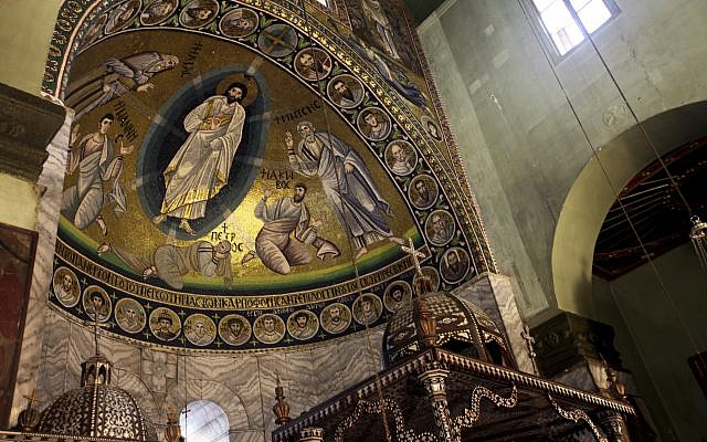 A view of the mosaic of transfiguration which covers the surface of 46 meters square inside the basilica of the monastery of Saint Catherine is shown on Saturday,  Dec 16, 2017 in South Sinai, Egypt. (AP/Samy Magdy)